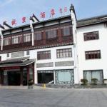 Huangshan Lotus Hotel, Huangshan
