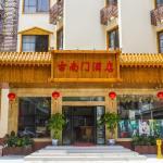 Gunanmen Hotel Guilin,  Guilin