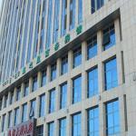 Baotou Sunflower Hotel Fuqiang Road, Baotou