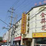 Sunflower Business Hotel Hohhot North Xing'an Road, Hohhot