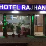 Hotel Rajhans,  Bhopal