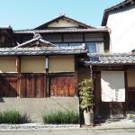 Gion Morisyo, Kyoto