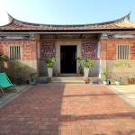 Impression Qionglin B&B,  Jinhu