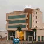 Noorseen Hotel Apartments,  Buraydah