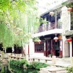 Qininn Zhouzhuang Menglishuixiang Linhe Branch,  Kunshan