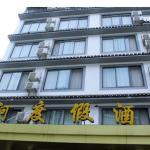 Yangshuo Tianjiahe Holiday Hotel, Yangshuo