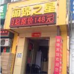 Taiyuan Lijin Express Inn, Taiyuan