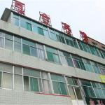 Taiyuan Lily Inn, Taiyuan