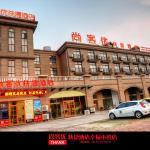 Thankyou Express Happiness Town, Linyi