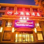 Peppers Hotel Zhangye Jinzuo, Zhangye
