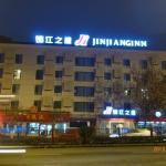 Jinjiang Inn Guiyang Jiefang Road,  Guiyang
