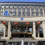 Zhongfei Grand Sky Light Hotel, Lintong