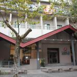 Jinjiang Inn Hangzhou West Lake Avenue Southern Song Inperial Street, Hangzhou