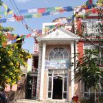 Dormitory Nepal,  Kathmandu