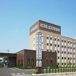 Hotel Route-inn Yaita, Yaita