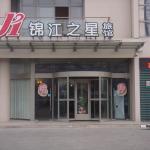 Jinjiang Inn Taizhou Nantong Road, Taizhou