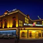 Jinjiang Inn Yixing Bus Station Golden Triangle,  Yixing