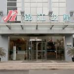 Jinjiang Inn Taicang Shanghai Road, Taicang