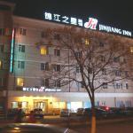 Jinjiang Inn Dongying West Second Road,  Dongying