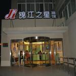 Jinjiang Inn Beijing Olympics Park,  Beijing