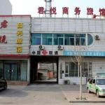 Junyue Business Inn, Jinzhou