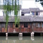 Shuige Inn, Tongxiang