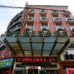 Heping Holiday Business Hotel, Bengbu