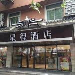 Starway Hotel Nanjing Mochou Lake, Nanjing