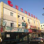 City 118 Jingdu, Linyi