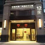 Sixiangjia Apartment Hotel Foshan Lecong Fengdu Square, Shunde