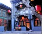 Yongtaichang Inn,  Pingyao