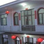 Fuxingxiang Inn,  Pingyao