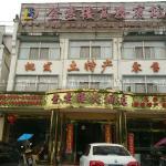 Jiuhuashan Dengyunlou Inn, Qingyang