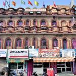 Parag Hotel,  Pathānkot
