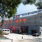 Jinjiang Inn Beijing Fengtai Sports Center,  Beijing
