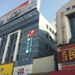 Jinjiang Inn Wuhan Minsheng Road Dayang Genetal Mechandise,  Wuhan