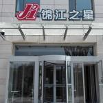 Jinjiang Inn Xi'ning Wanda Plaza,  Xining