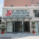 Jinjiang Inn – International Convention and Exhibition Center, Huandao Road, Xiamen