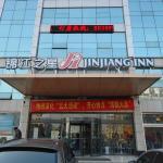 Jinjiang Inn Rizhao Fifth Haibin Road,  Rizhao