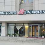 Jinjiang Inn Wuhan Economic Technical Development Zone,  Caidian