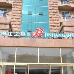 Jinjiang Inn Qingdao Hai'er Road, Qingdao