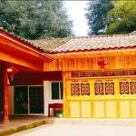 Ya'an Bifengxia Jinxiu Villa, Yaan