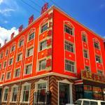 Bashang Laozhang Inn, Hexigten