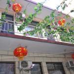 Yunfeng Yuchangyuan Inn, Pingyao