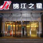 Jinjiang Inn Xi'ning East Avenue, Xining