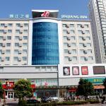 Jinjiang Inn Zaozhuang High-tech Zone West Guangming Road,  Zhaozhuang
