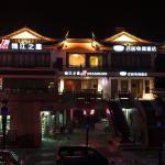 Jinjiang Inn Wuzhen Xizha, Tongxiang
