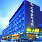 Shenzhen Mingdian Business Hotel,  Baoan