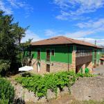 Hotel Pictures: Hotel Rural Cuadroveña, Cuadroveña