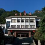 Yujing Hotel, Yushan